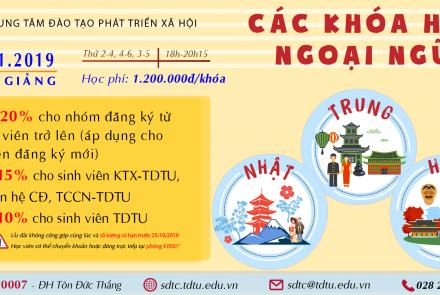 https://sdtc.tdtu.edu.vn/sites/sdtc/files/styles/thumbnail/public/articles/BANNER%20HNH%20THANG%2011-01.jpg?itok=22CUj4XF